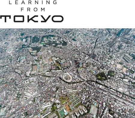 Tokyo 2011 © Photo: Iwan Baan